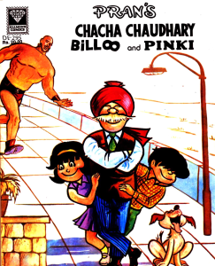 Diamond Comic's Chacha Chowdhary